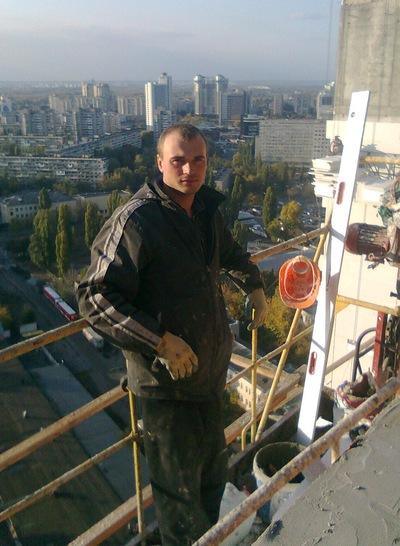 Иван Шеремет, 14 ноября 1988, Костополь, id122706576