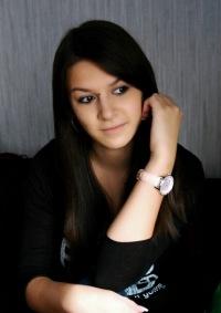 Светлана Литвинова, 28 ноября 1992, Уфа, id159865537