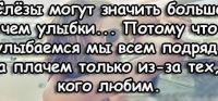 Лиза Арзамасова, id159888451
