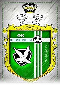 Фк Шпиколоси, 1 января , Санкт-Петербург, id181673135