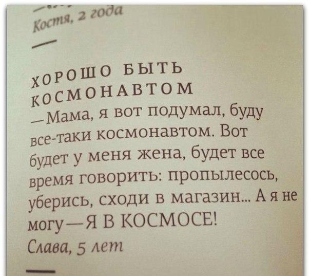 https://pp.vk.me/c304703/v304703074/601e/eNT-yP1pl2g.jpg