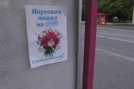 """""""Свободовцев"""", митинговавших под Радой, уже вызвали на допрос - Цензор.НЕТ 5333"""