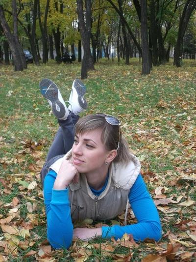 Елена Синельникова, 16 октября , Селидово, id113742794