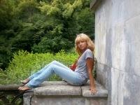 Анастасия Карпова, 16 июля 1998, id139939762