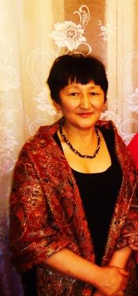 Матрена Дьячковская, 13 декабря 1958, Якутск, id165311188