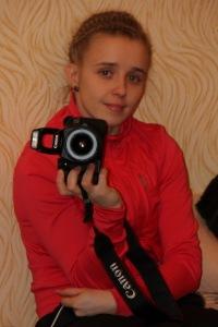 Светлана Кашицына, 2 июля 1988, Нижний Новгород, id165934301