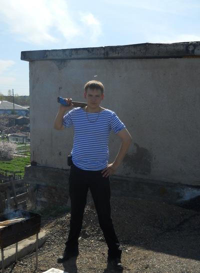 Игорь Гумменшаймер, 1 марта 1993, Абакан, id31938544