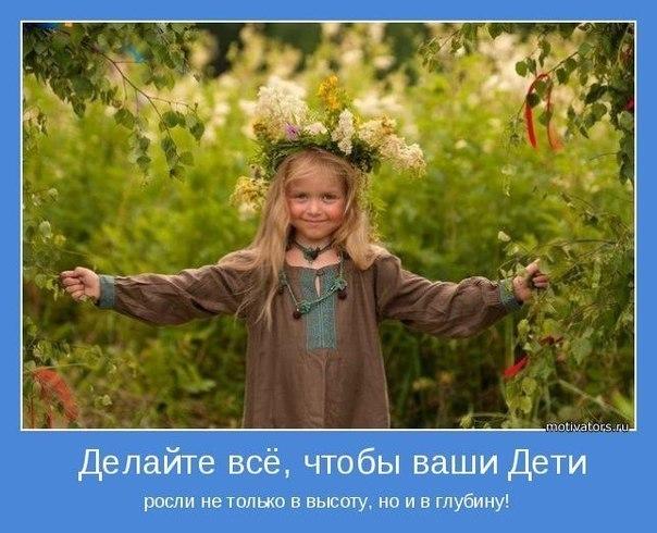 http://cs304704.userapi.com/v304704872/1769/VtcwfQ1VFHs.jpg