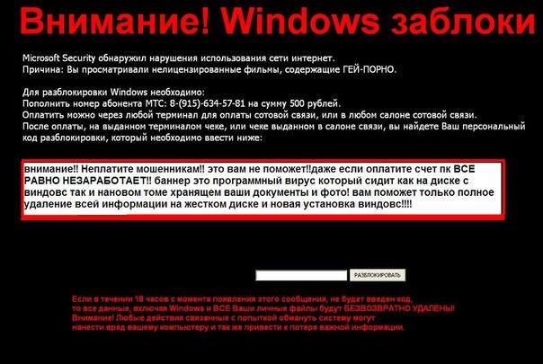 rozovaya-pornografiya-vi-ustanovili-banner