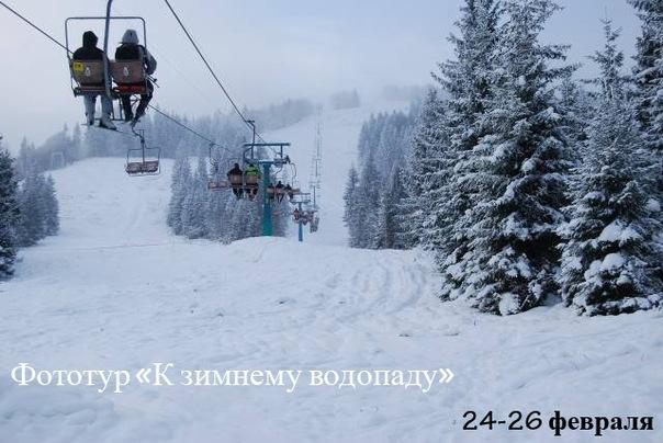 Горнолыжный курорт Пилипец, Карпаты - Подъёмник.