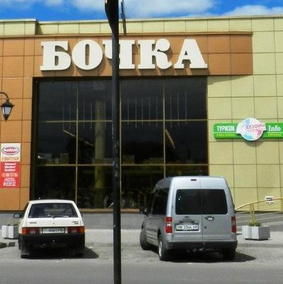 Сплєтні Березного, 7 февраля , Одесса, id186899016