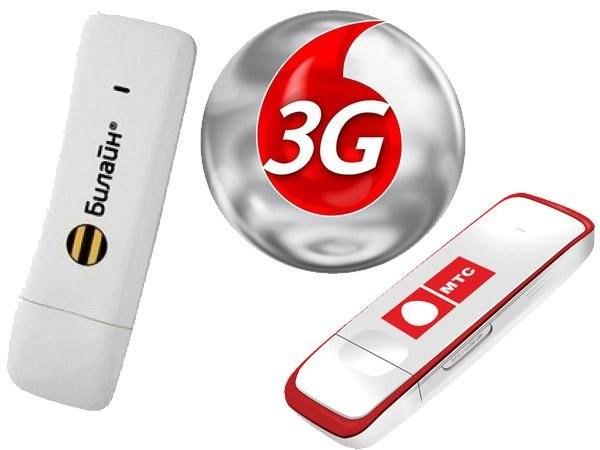 Перепрошивка USB 3G модемов (МТС, Билайн, Мегафон и др./2010.09) .