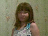 Кристина Сухарева, 25 августа , Улан-Удэ, id165275610