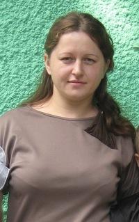 Мария Попович, 31 октября , Киев, id139669097