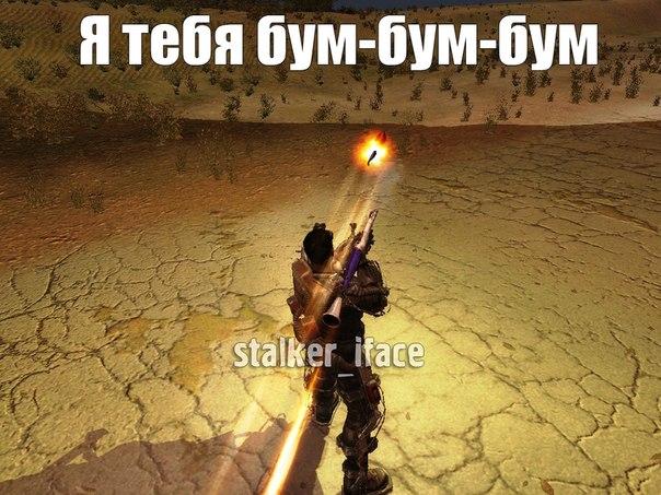 Сталкер Моды, оружие, артефакты, патч - для игры Stalker Зов. раздвижной эк
