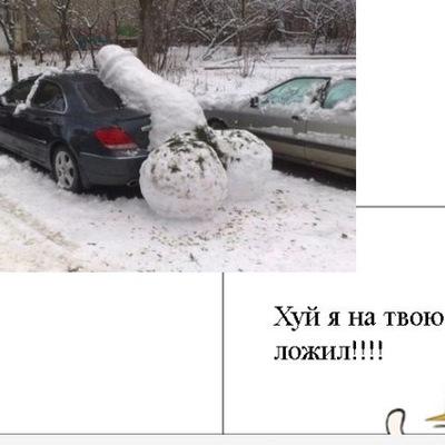 Алинка Рогава, 1 января 1999, Нижний Новгород, id195101210