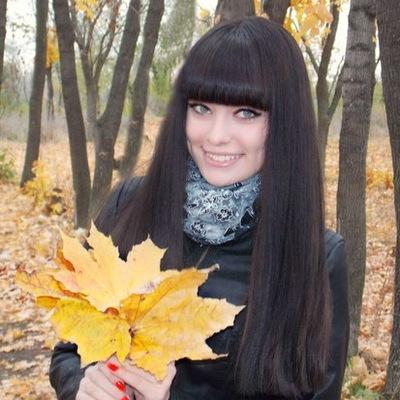 Лера Дмитреивна, 24 сентября 1995, Самара, id186813560