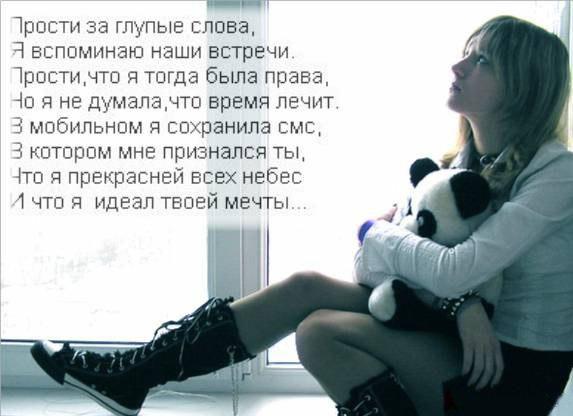 стихи парню про меня дач Новокузнецке: