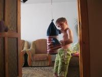 Вадим Мартинюк, 13 января , Коломыя, id183737600