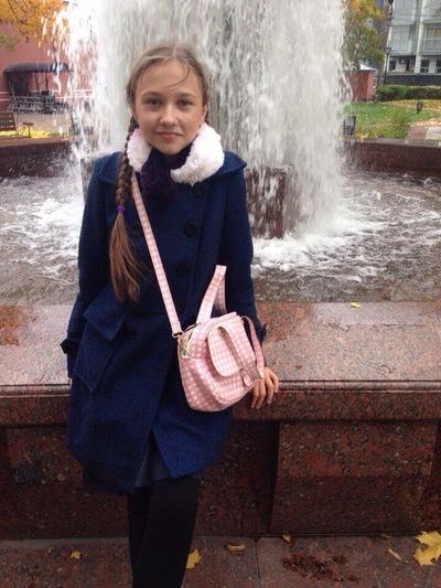 Диана Костикова, 20 июня , Санкт-Петербург, id141136020