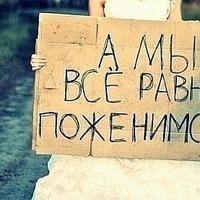 Оля Леша, id222765216