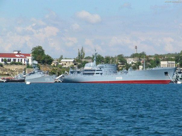 Корабли ВМФ Украины: Корабль управления «Донбасс» (U500)