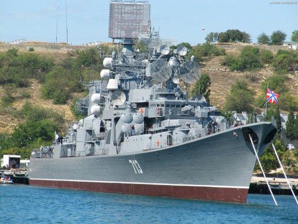 Большой противолодочный корабль ЧФ РФ «Керчь»