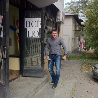 Александр Ростовский, 3 марта , Ростов-на-Дону, id6671653