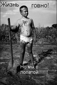 Александр Толстобров, 30 июня 1983, Озерск, id45588377