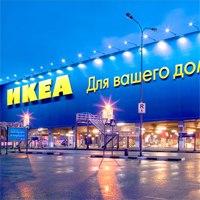 Отличное место IKEA / ИКЕА Белая Дача по адресу: МКАД 14 км, 1а.  Все отзывы фото и скидки можно найти на сайте...