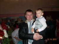 Алексей Обрубов, 26 января 1991, Сызрань, id56060786