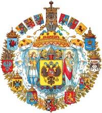 Михей Джуманджи, 20 октября , Москва, id987558