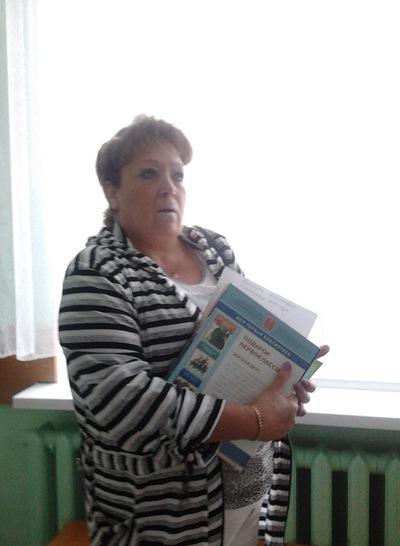 Марина Мячикова, 4 февраля 1960, Санкт-Петербург, id133326749