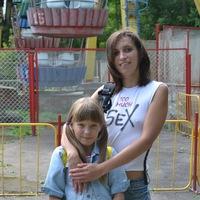 ВКонтакте Таня Гугніна фотографии