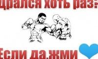Женя Скляренко, 23 июля , Уфа, id128107895
