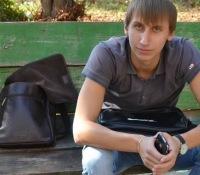 Артем Баясов, 1 мая 1995, Курган, id170808155