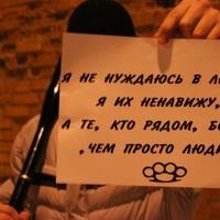 Вова Аннюк, 3 января 1996, Киев, id80276356