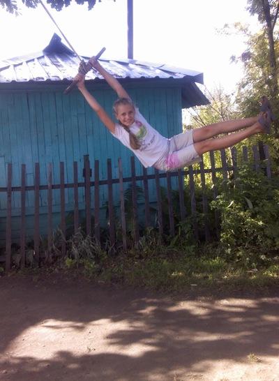 Ульяна Малышева, 13 июня , Новокузнецк, id145851549