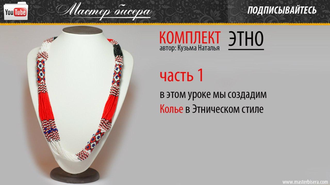 сайт автора Натальи Кузьмы.
