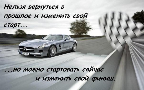 http://cs304710.vk.me/v304710560/9f61/O4xUvnbKuDk.jpg