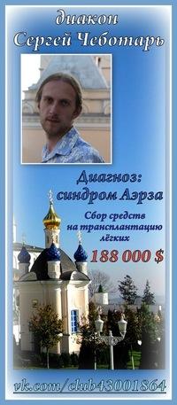 http://cs304710.userapi.com/v304710958/4113/iyHYSa2dwiY.jpg