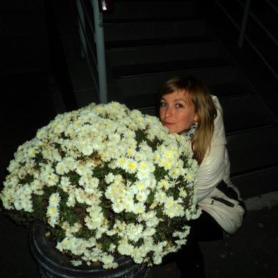 Олеся Гарбар, 23 июня 1993, Киев, id123690141