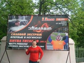 Гей пассив ногинск электросталь фото 588-37