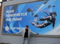 Паша Ефимов, 18 октября 1982, Екатеринбург, id10051720