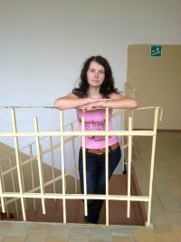 Ольга Богоносцева, 6 июня 1992, Пенза, id138438899