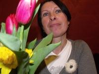 Vera Savickaja, 22 декабря , Москва, id155492041