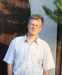 Олег Ермилин, 21 сентября 1994, Обнинск, id158791246