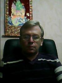 Василий Малюта, 31 марта , id162872482