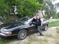 Лёша Маслов, 7 июля , Лисичанск, id163566549