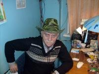 Valery Kostylev